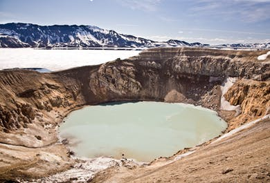 Askja Caldera Tour from Akureyri | With Godafoss Waterfall