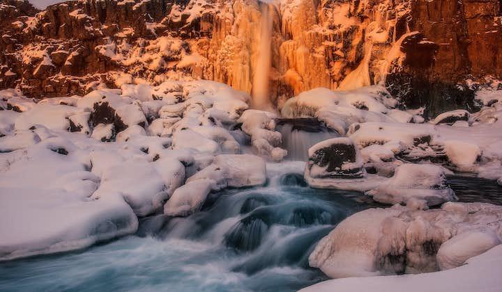 冰岛冬季5日亲子跟团自由行|雷克雅未克+黄金圈+蓝湖+北极光,全程首都住宿,适合家庭出游