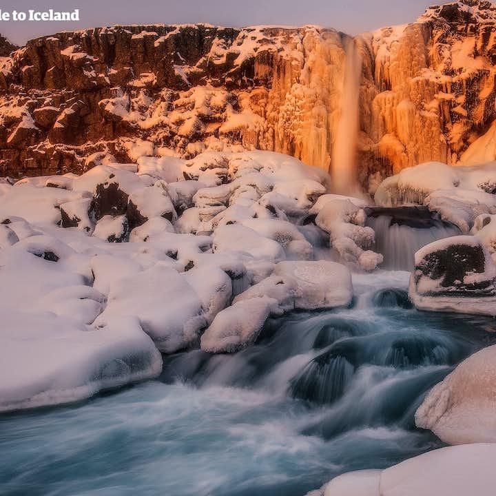 Öxárfoss waterfall located in Þingvellir National Park on the Golden Circle route