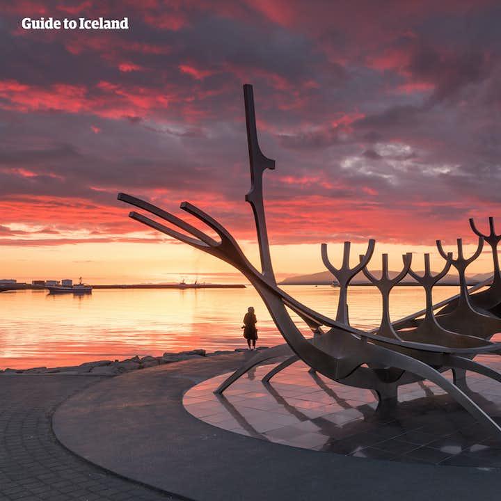 Szybki transfer z lotniska w Keflaviku do hoteli w Reykjaviku