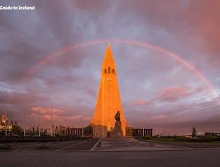Greater Reykjavik Area | Evening Tour