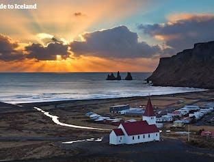 Iceland road one |Akureyri, Myvatn, Jokulsarlon & South Coast
