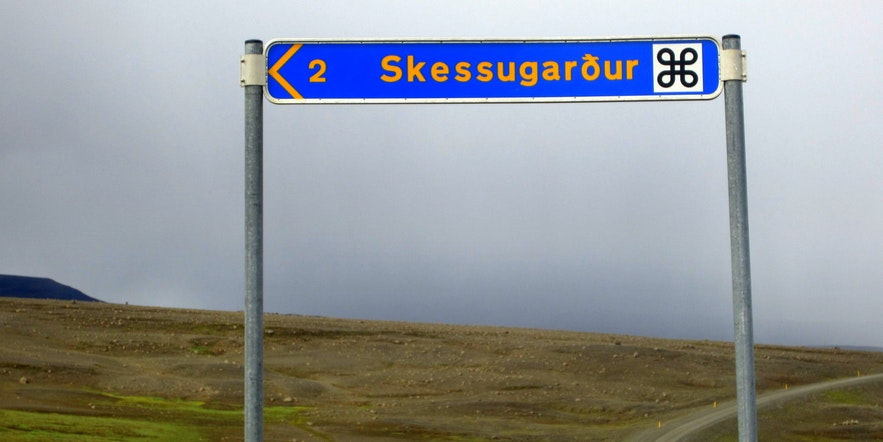 Skessugarður - the Rampart of the two Giantesses in East-Iceland