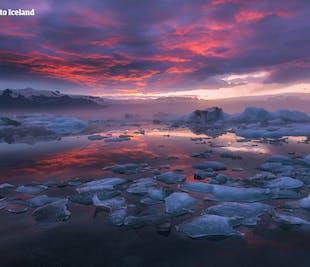 Reisegutschein für Island | Tolle Geschenkidee