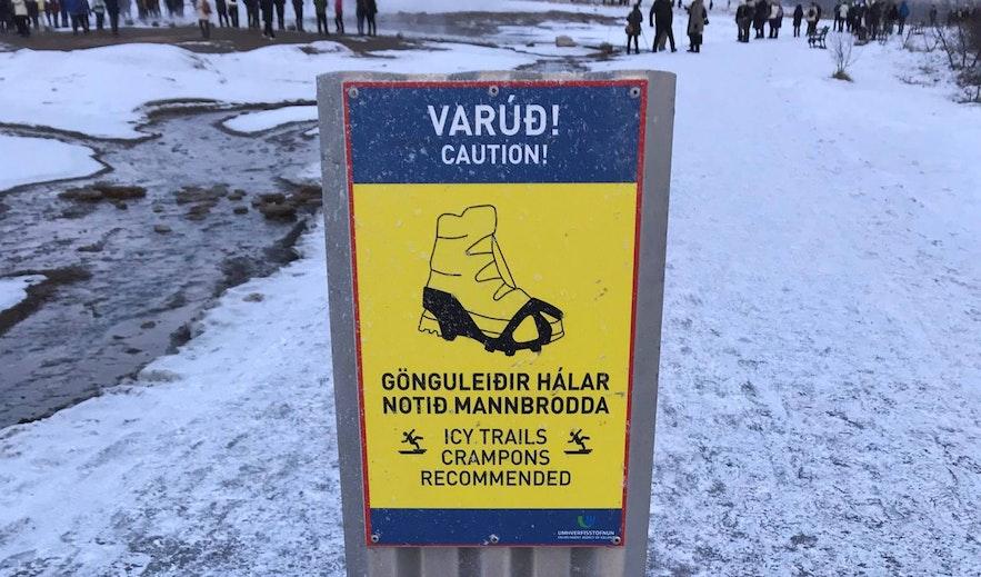 冰岛人建议:冬季可以选择购买城市型冰爪,冰雪路面走路更稳不滑倒