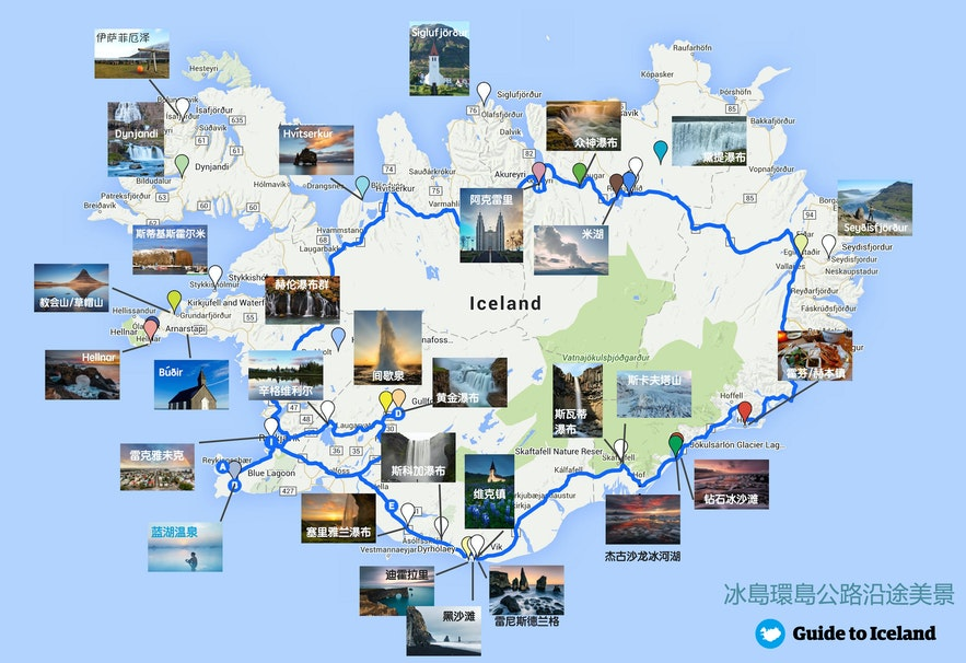 冰島環島景點地圖