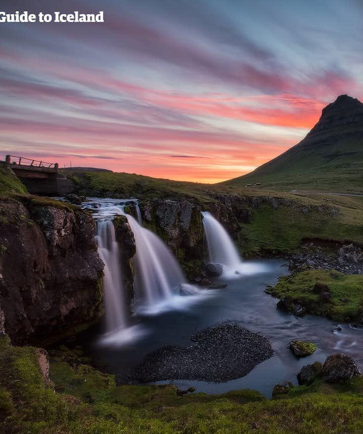 自豪的冰岛人|十大理由