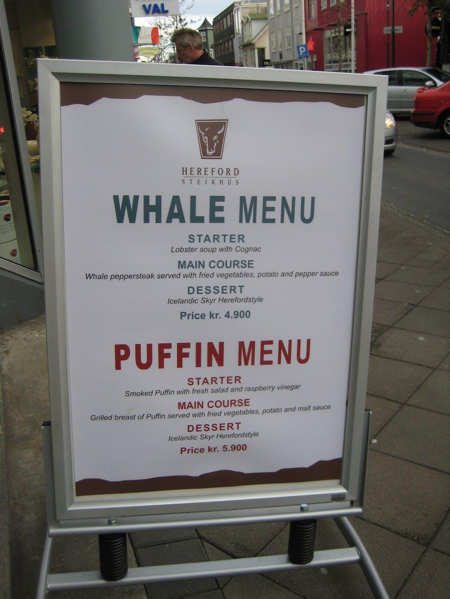 레이캬비크 뢰이가베귀르 거리의 식당 표지판