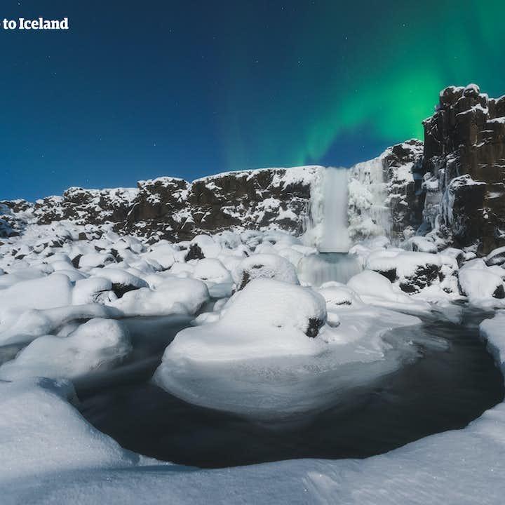 冬季4天3夜户外自由行   黄金圈-蓝湖-极光-雪地摩托