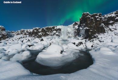 Voyage hiver de 4 jours | Blue Lagoon, Cercle d'Or avec session motoneige & aurores boréales