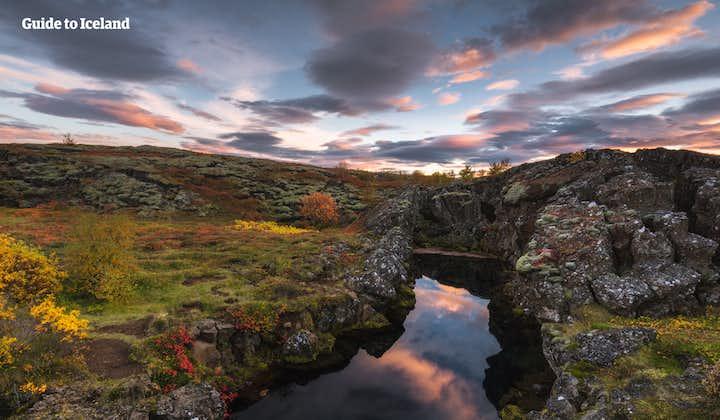 13일 저예산 렌트카 여행 패키지  아이슬란드 링로드와 웨스트피요르드 여행