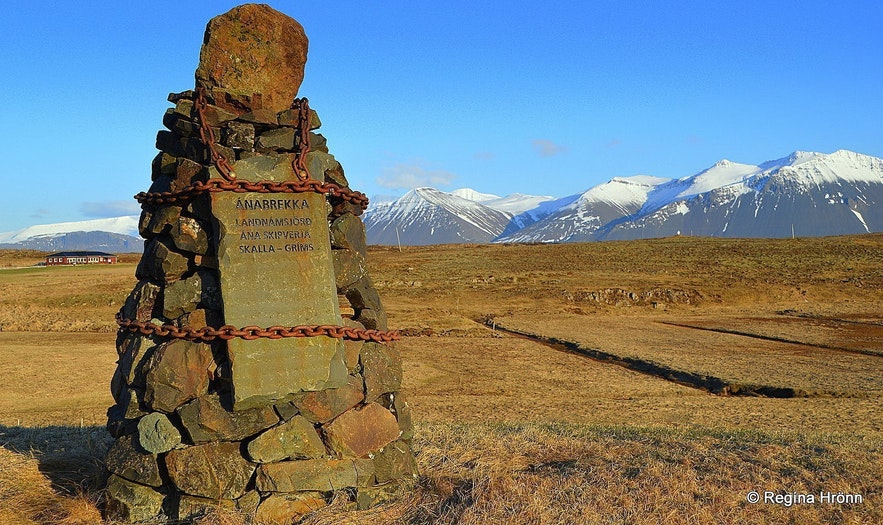 The cairn at Ánabrekka - The Saga of Egill Skallagrímsson, the Settlement Centre in Borgarnes & the 9 Cairns