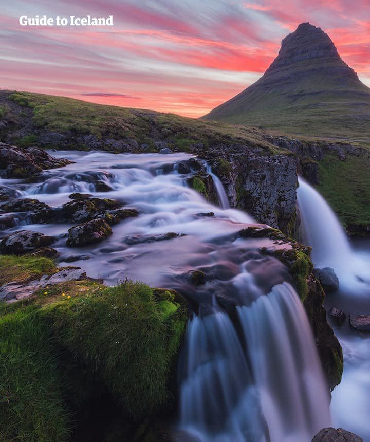 Wakacje na Islandii - Wycieczka z przewodnikiem