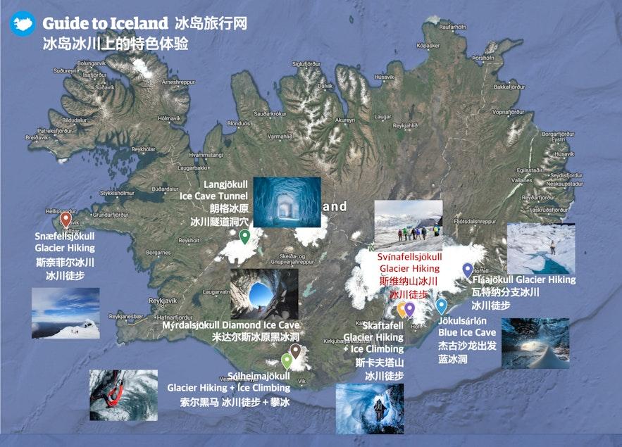 冰岛特色项目地图-冰川特色项目