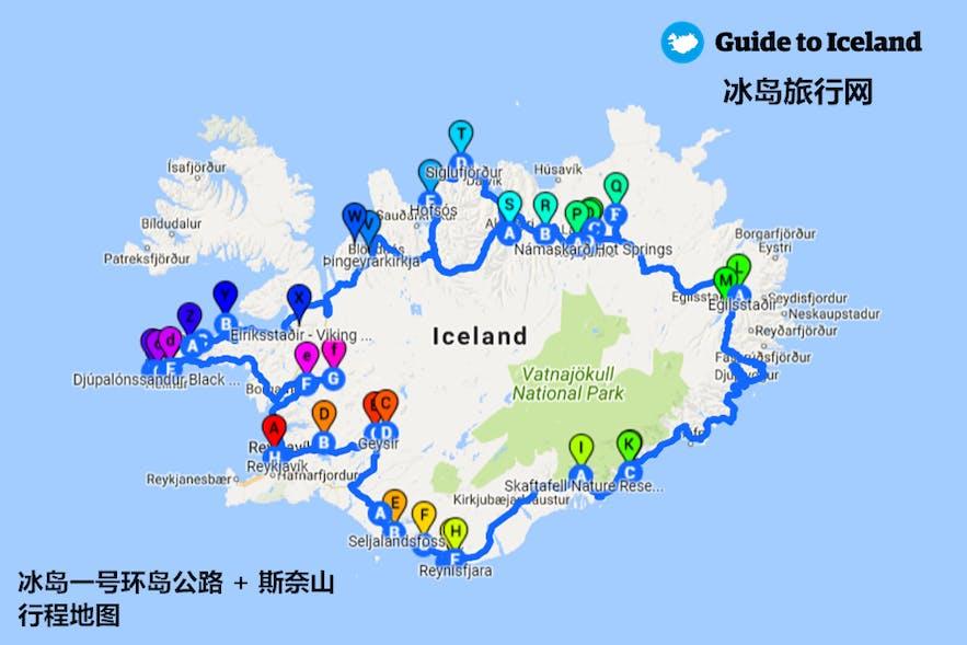 冰岛一号公路含斯奈山行程地图