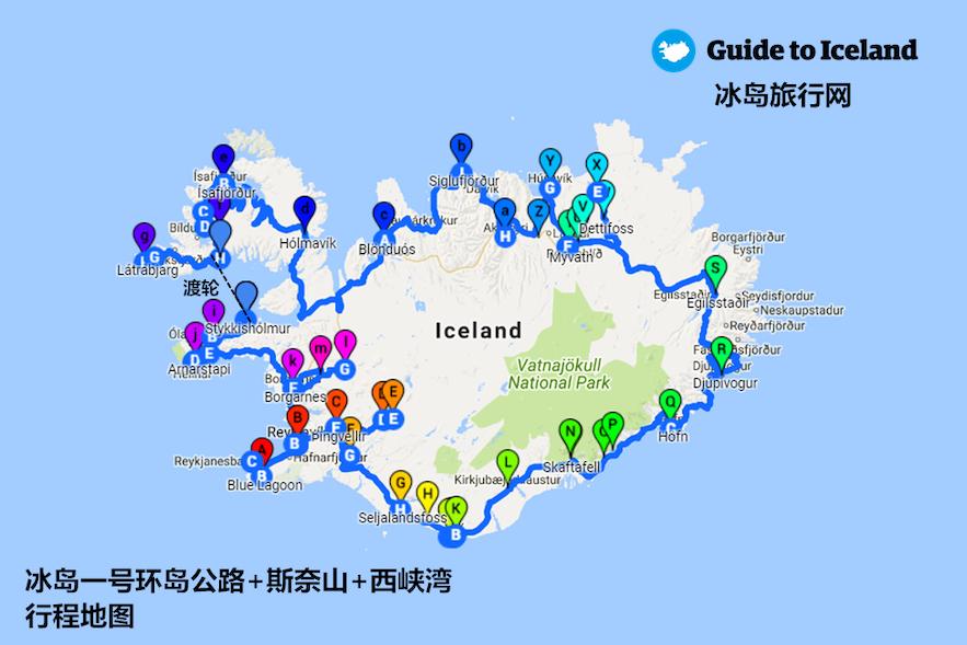 冰岛一号环岛公路斯奈山西峡湾地图