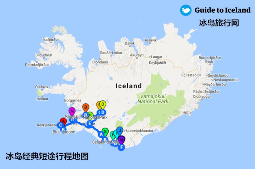 冰岛短途自驾游地图