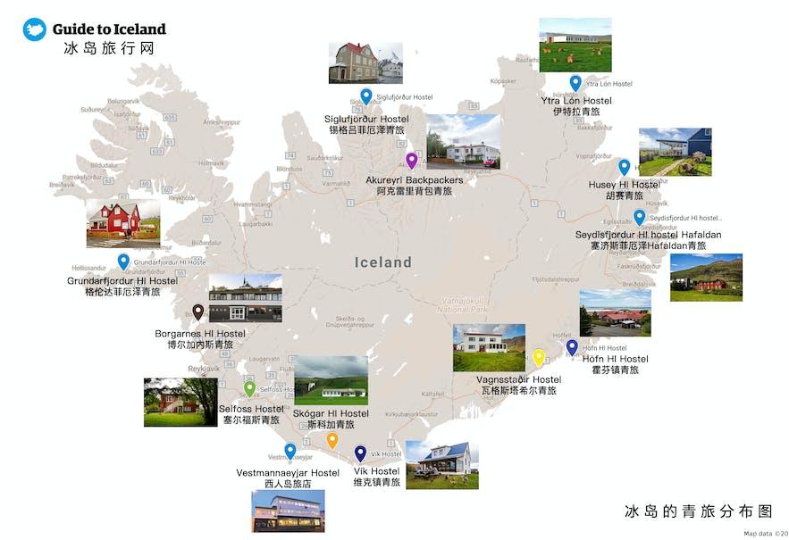 冰岛青年旅店地图