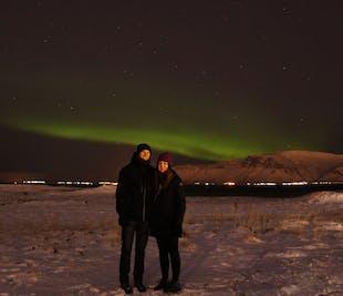 Superior Northern Lights on Videy island | Walking tour
