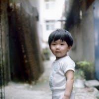 Che-Jen Lin