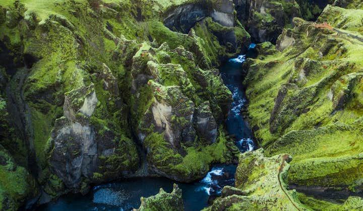 Fjaðrárgljúfur canyon is often overlooked, but easily found on Iceland's South Coast.
