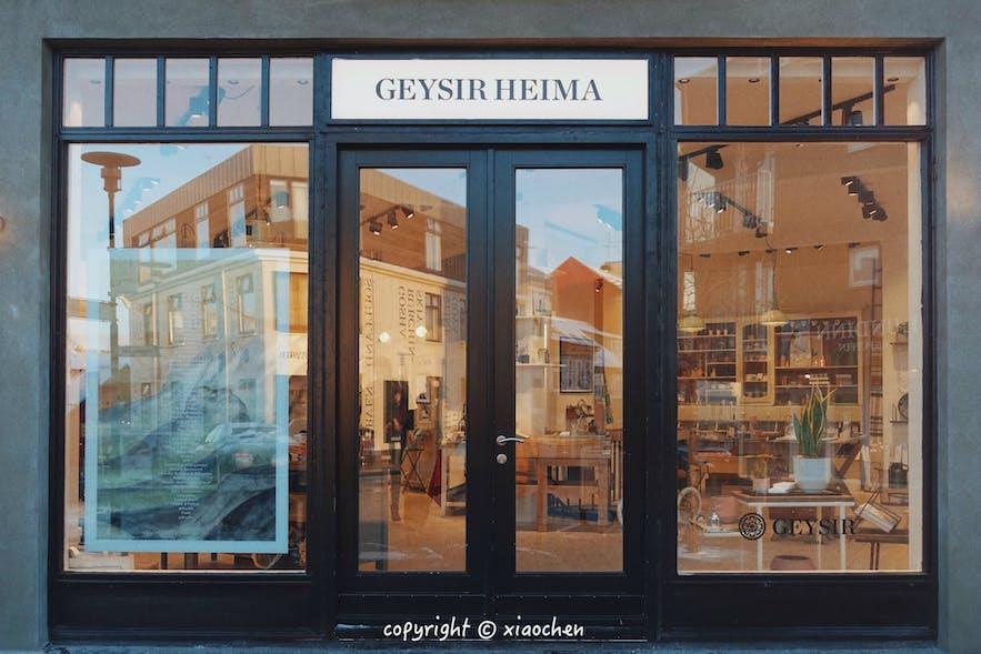 冰岛设计品牌Geysir的家具店店门口