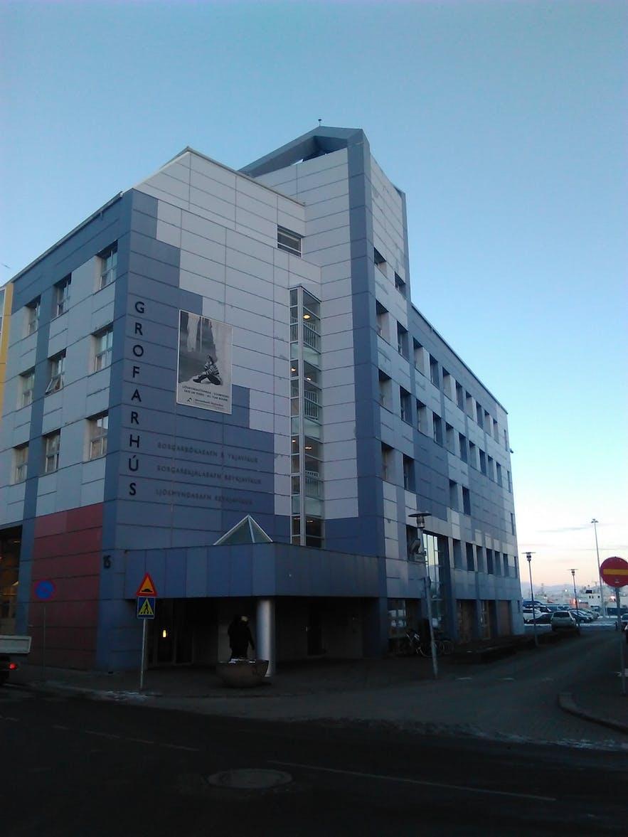 Galleries and Museums in Reykjavík