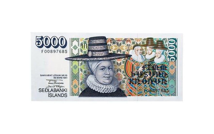 冰島貨幣 冰島克朗