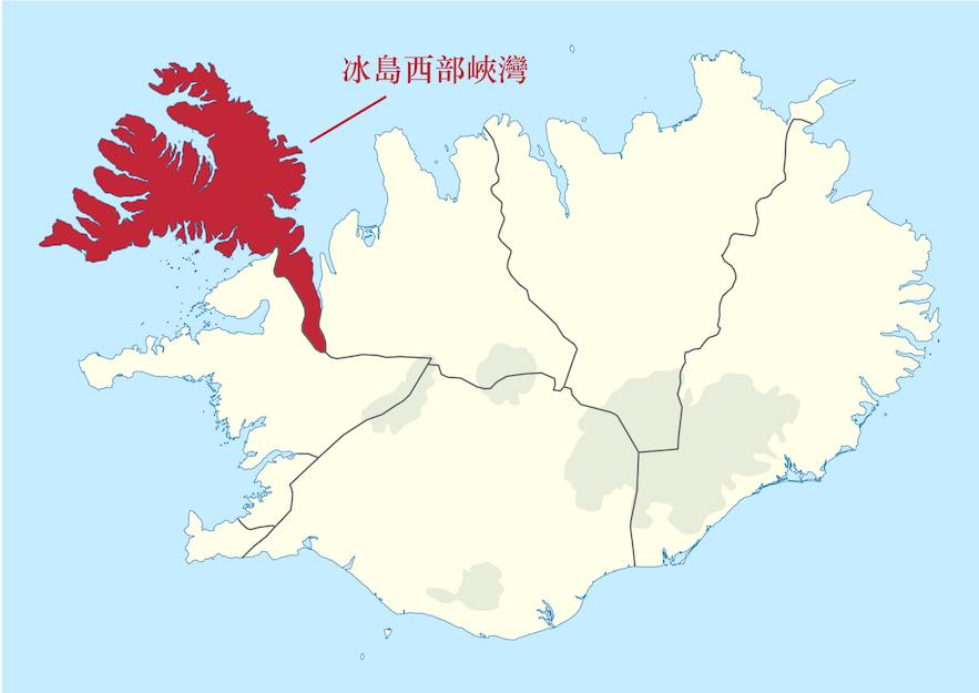 冰島西部峽灣地圖