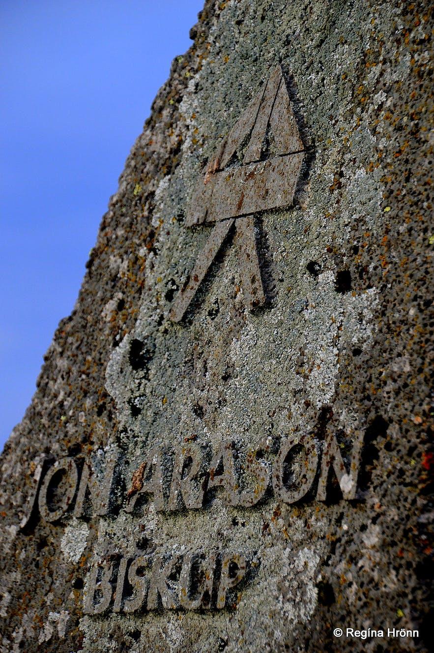 The memorial for Jón Arason at Skálholt