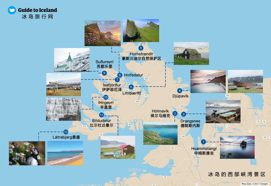 冰岛西峡湾主要景区中文地图