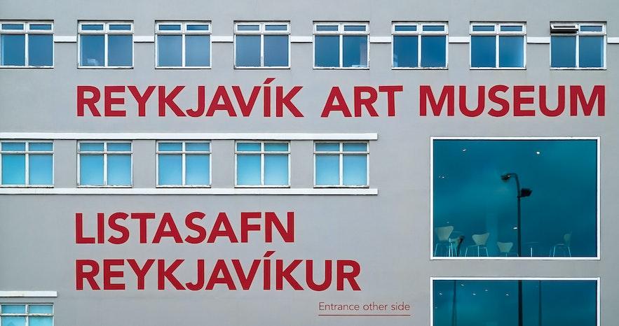 冰島雷克雅維克藝術博物館