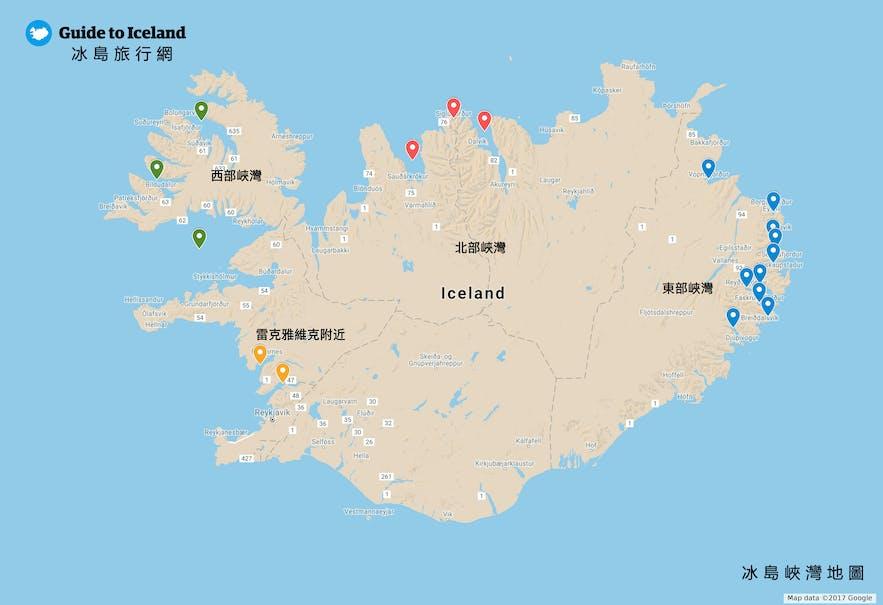 冰島全國峽灣位置預覽