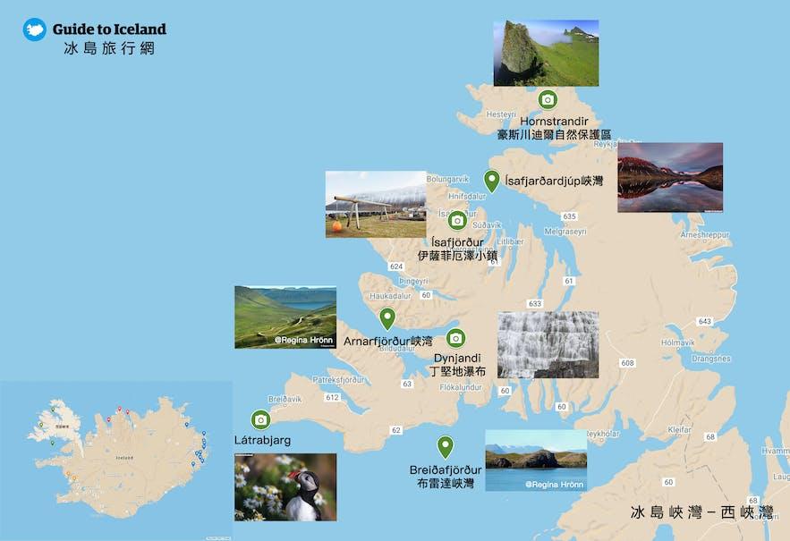 冰島的西部峽灣地圖