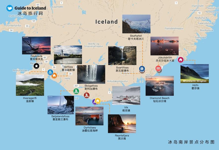 冰岛南岸主要景点地理位置地图