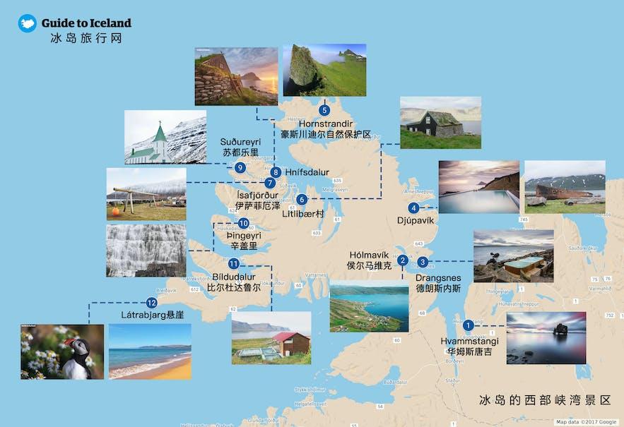 冰岛西峡湾地区