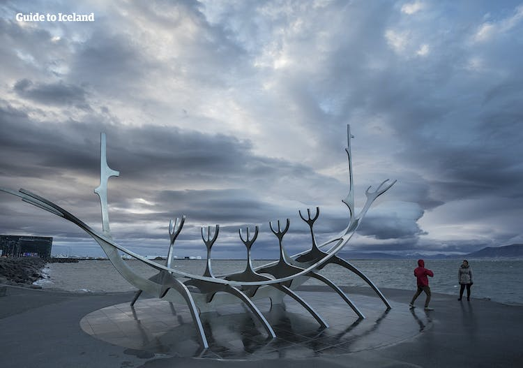 Visit some of Reykjavík's beautiful sights on your summer package.