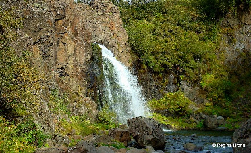 Magnúsarfoss waterfall in Skaftafell
