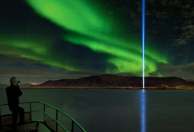 Northern Lights Cruise on a Yacht