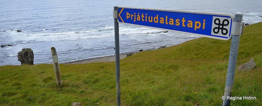 Þrjátíudalastapi rock at Strandir