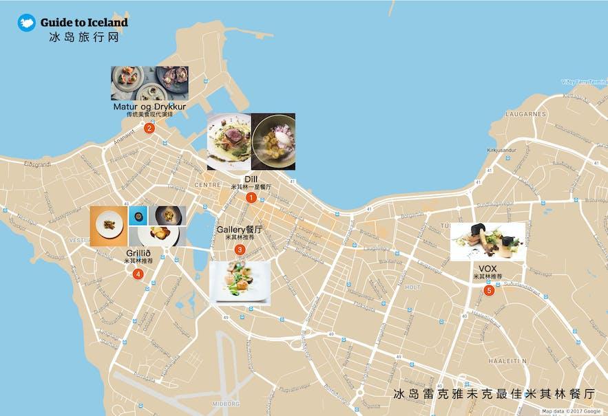 雷克雅未克餐厅指南地图