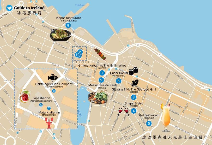 雷克雅未克主流餐厅地图