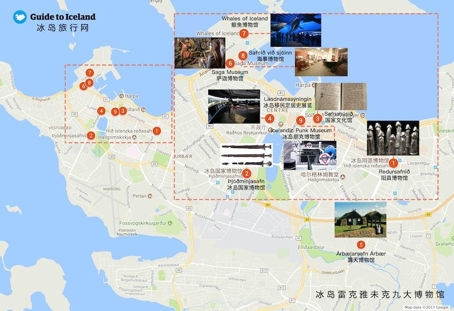雷克雅未克博物馆地图
