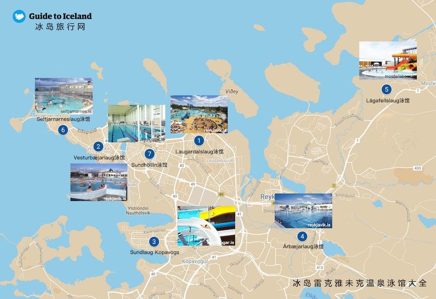 雷克雅未克游泳池地图