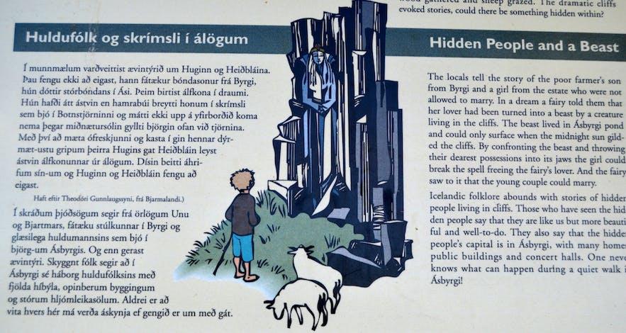 Hidden people in Ãsbyrgi, North Iceland