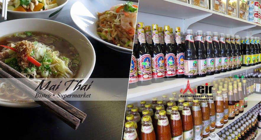 冰島mai thai 超市