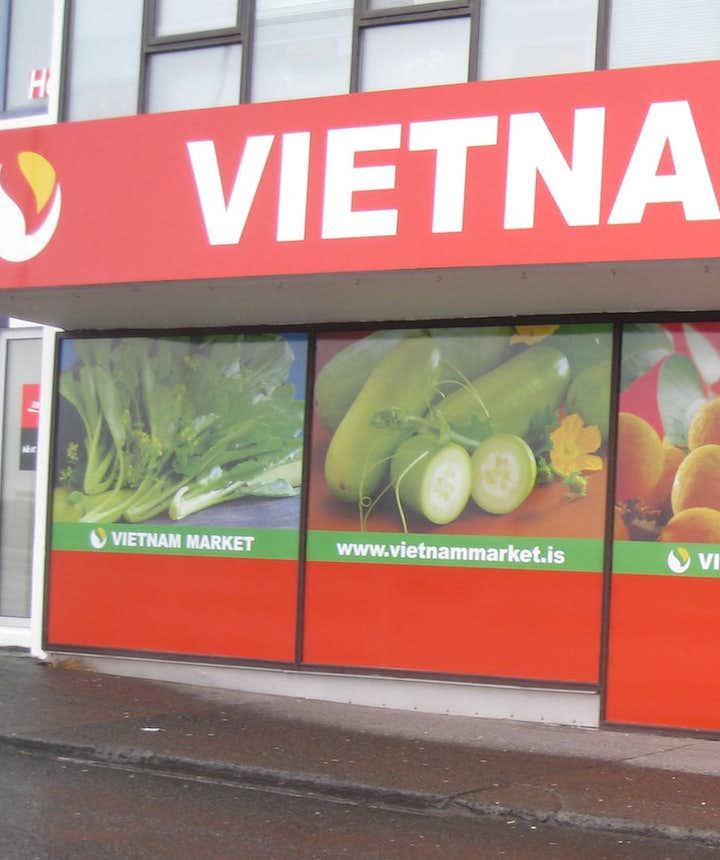 冰島越南超市