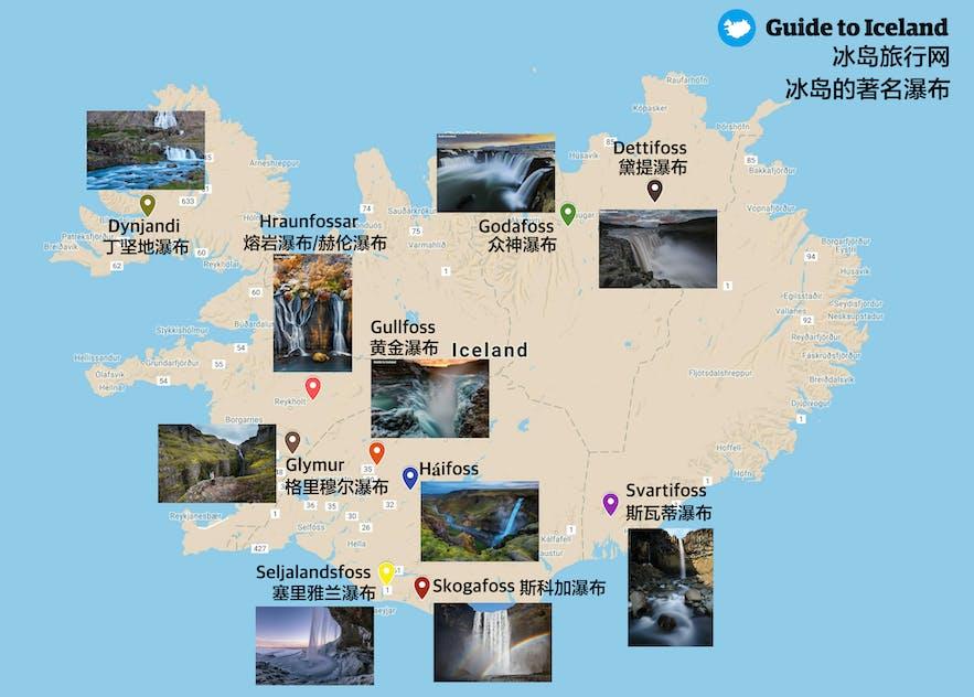 冰岛瀑布地图