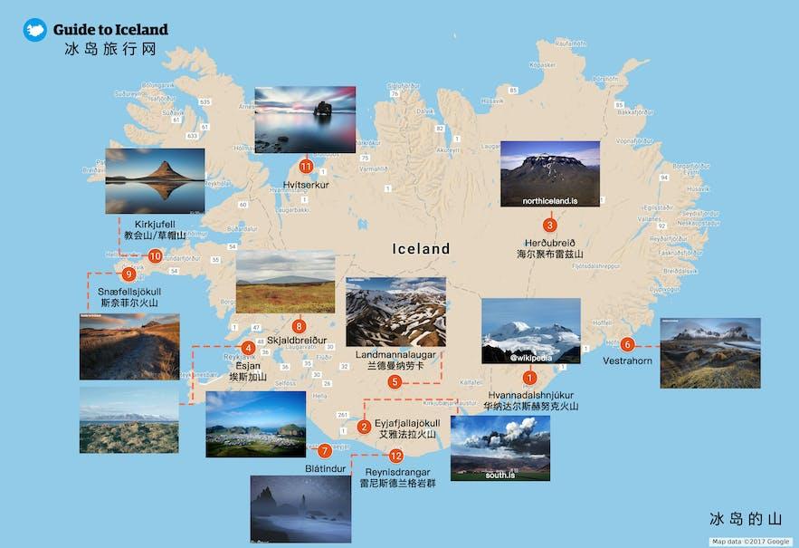 冰岛山的地图