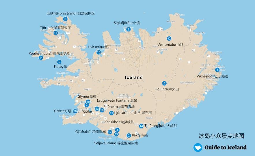 冰岛20大小众景点地图